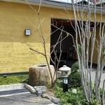 50494092 - 和風レストラン ときの入口。
