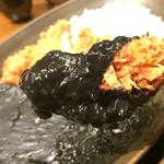 Katougyuunikutenshibutsuu - 黒かつカレー