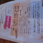 Cafe&Dining zero+ - メニュー
