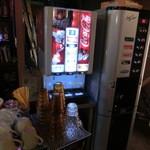 Cafe&Dining zero+ - ドリンクバー(自販機)