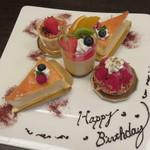 胡蝶 - ケーキ盛り合わせ