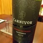 50497149 - 肉専用ワイン「CARNIVOR(カーニヴォ)」