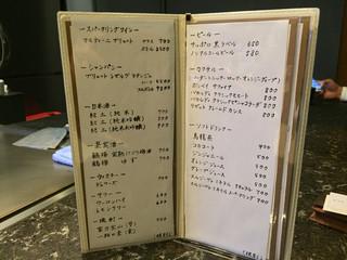 鉄板焼 花 - 鉄板焼 花(東京都渋谷区代官山町)メニュー