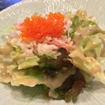 鉄板焼 花 - 鉄板焼 花(東京都渋谷区代官山町)ズワイガニのサラダ~カニ味噌仕立て