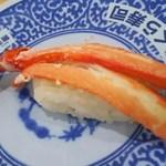 無添くら寿司 - 蟹<税込>108円(2016.04.29)