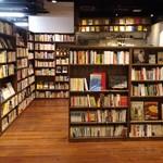 森の図書室 - 1
