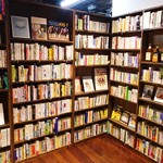森の図書室 - 2