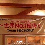 505128 - ピザ大会のれん