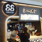 梦麺88 -