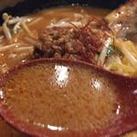 千代商店 - スープ