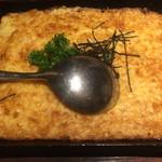 坐・和民 - 山芋のふわとろ焼き