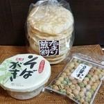 埼玉屋本店 - 料理写真:お手軽に食べれそうなお菓子を買い込んでみました♪