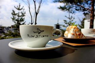 スロージェットコーヒー 高台寺