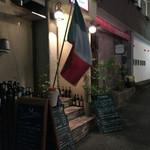 トラットリアバールイタリアーノ レガーミ - 外観写真: