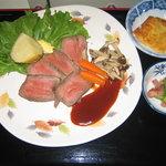 マリーン・ランチ - 料理写真:日替わり定食 その1  480円