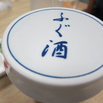 やなぎ - 2016年5月追加