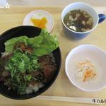 軽食 きゅうくん - 料理写真: