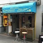 大阪ドームの北 600mのところにあるスリランカ料理のお店です