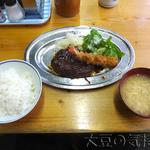トキワ - ハンバーグとエビフライ