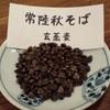 そばと地酒 彩華 - 料理写真:
