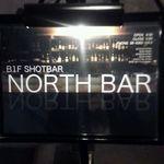 NORTH BAR - 看板