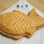 50520815 - 田中家 「たいやき(さくら餡)」