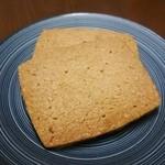 50521161 - クッキー