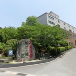 レイクサイドホテル久山 レストラン 湖翠 - 外観。