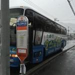 50524166 - かっぱライナー号