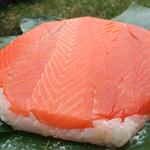 扇一 ます寿し本舗 - 見目麗しい鱒寿司
