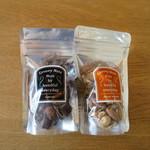 グルーヴィナッツ  - カカオナッツ S size (50g)とベーコンスモークドナッツ S size (50g)