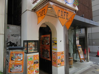CAFE AALIYA - 店頭入口