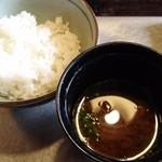嵐山 谷口 - ご飯と赤出汁