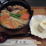夢乃家 - ホウトウ鍋¥1200