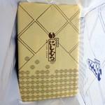 50530948 - 蒲焼き中串2,000円x2