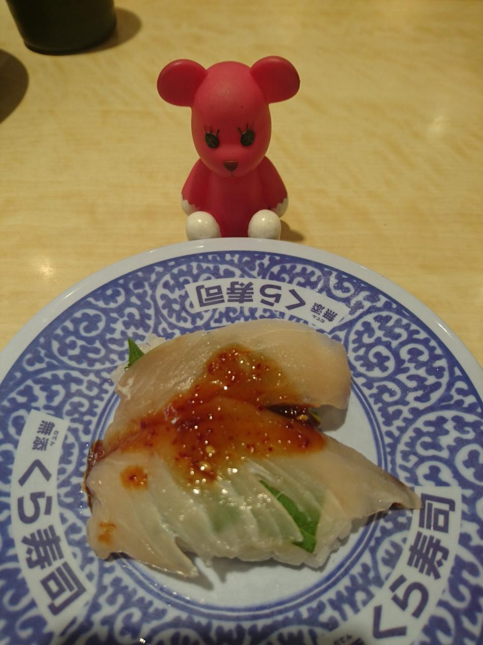 無添くら寿司 和泉中央店
