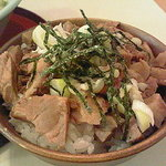 横浜家系ラーメン 松栄堂 - セットのチャーシュー丼