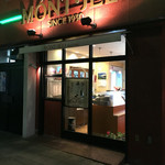 モンジェリ - 店頭1