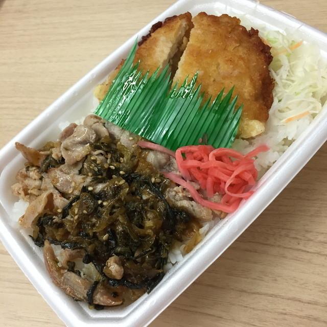 もっと 熊本 ほっと お弁当 メニューを見る