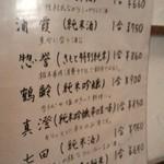50543071 - 日本酒はこちらから