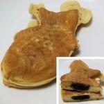 たい夢 - 料理写真:小倉たい焼き(50円)
