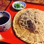 癒しの館 蕎麦処 仙酔庵 -