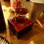 50546135 - 珍しく、きたさんが日本酒を注文