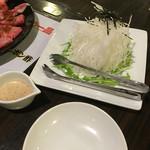 一升びん - 大根と水菜のサラダ