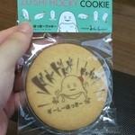 50546995 - プリントクッキー ずーしーほっきー