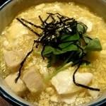 温炊き さんずい - さんずいの親子丼 750円