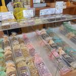 千葉ピーナツ株式会社 - 料理写真:各種ピーナツ