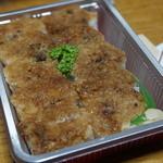 きし鮓 - 鱧の押し寿司