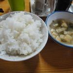 いしはら食堂 - ご飯(大)味噌汁
