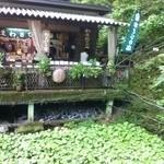 滝見茶屋 -